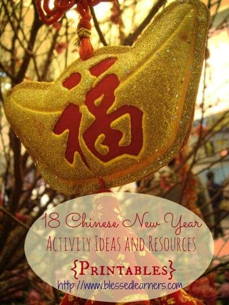 18 Chinese New Year Activity Ideas and Resources {Printables}2