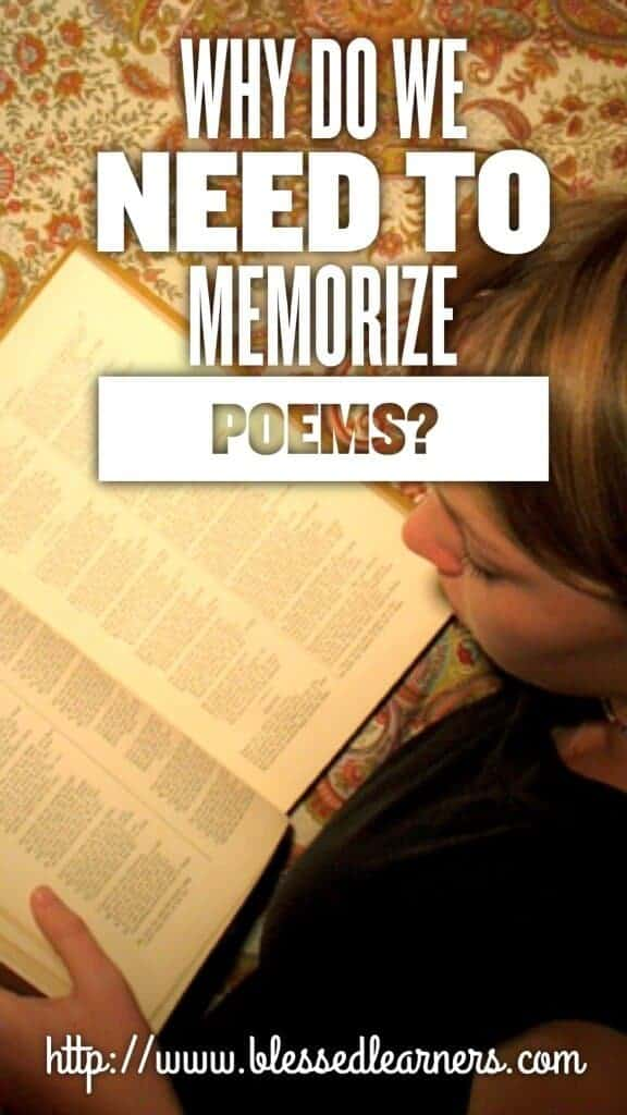 reasons to memorize poems