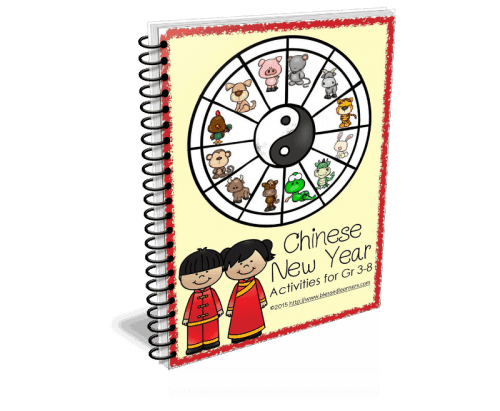 Chinese New Year Notebooking Pages and Chinese New Year Activity Pack